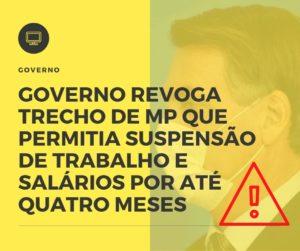 Governo Revoga Trecho De Mp Que Permitia Suspensão De Trabalho E Salários Por Até Quatro Meses Notícias E Artigos Contábeis Notícias E Artigos Contábeis - Ressul Contabilidade e Assessoria | Contabilidade em São Paulo